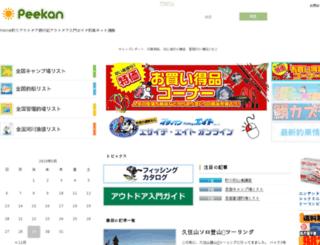 peekan.com screenshot