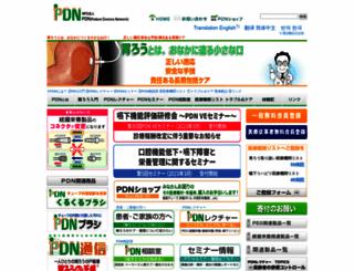 peg.or.jp screenshot