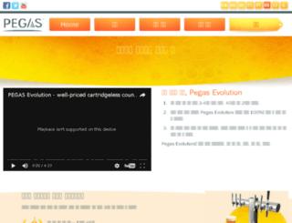 pegas.kr screenshot