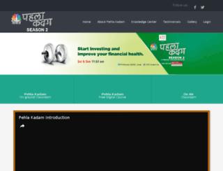 pehlakadam.in screenshot