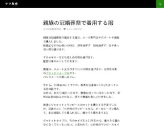 peins.info screenshot