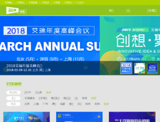 peixun.iresearch.cn screenshot