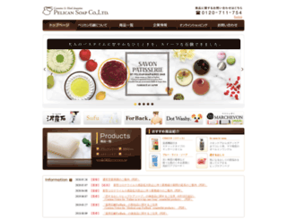 pelicansoap.co.jp screenshot