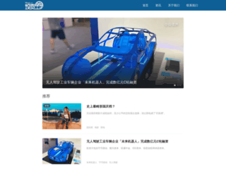 pelink.cn screenshot