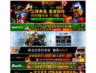pemancar-fm.com screenshot