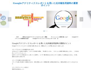 penandmuse.com screenshot