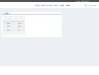 penavicoxm.com screenshot