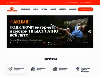 penza.com.ru screenshot