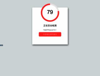 peoplespostng.com screenshot