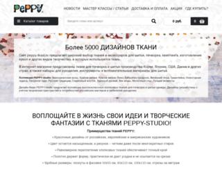 peppy-tkani.ru screenshot