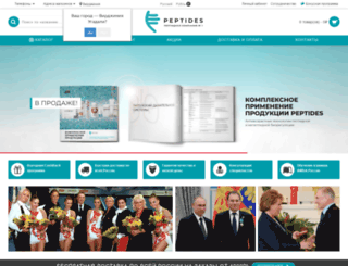 peptide-vostok.ru screenshot