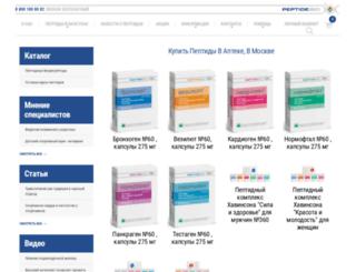 peptidebio.ru screenshot