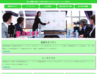 perednik.org screenshot