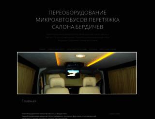 pereoborudovanie.com.ua screenshot