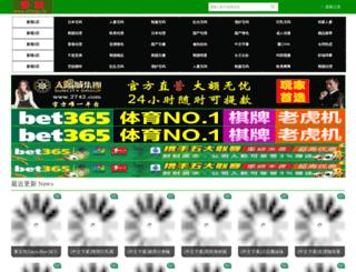 perfgeeks.com screenshot