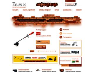 perforatorr.ru screenshot