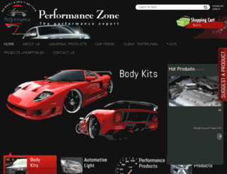 performancezone.co.in screenshot