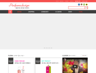 perfumedesign.co.kr screenshot