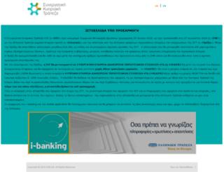 periferiaki.coop.com.cy screenshot
