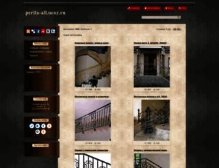 perila-all.ucoz.ru screenshot