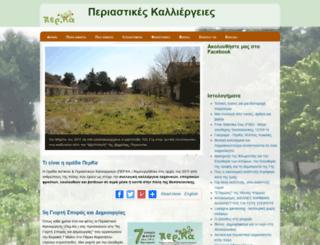 perka.org screenshot