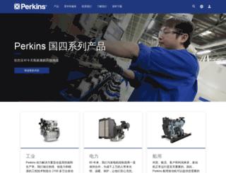 perkins-ch.com screenshot