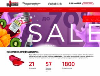 permprofi.ru screenshot