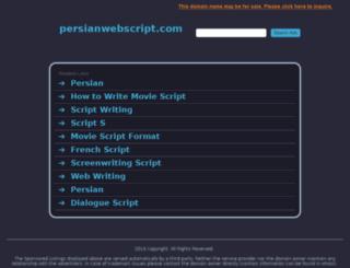 persianwebscript.com screenshot