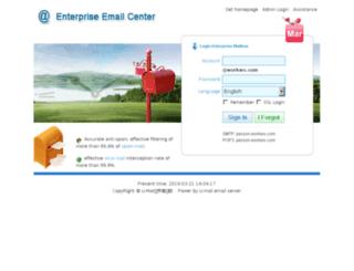 person.workws.com screenshot