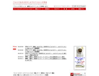personadesign.net screenshot