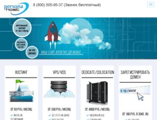 personahost.net screenshot