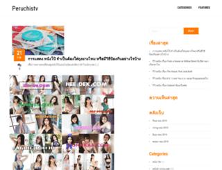peruchistv.net screenshot