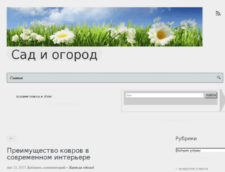 pervisad.ru screenshot