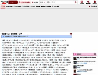 pet.blogmura.com screenshot