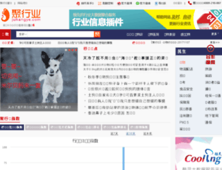 pet.juhangye.com screenshot