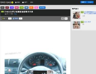 peter.coldgag.com screenshot