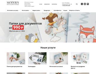 peterphoto.ru screenshot