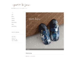 petit-bijou.net screenshot