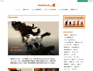 petjpr.com screenshot