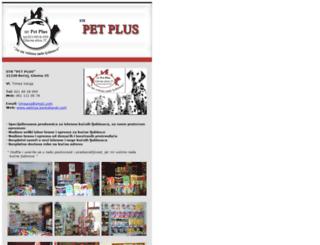 petplus.backabanat.com screenshot