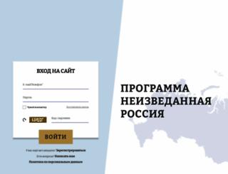 petr1.ru screenshot