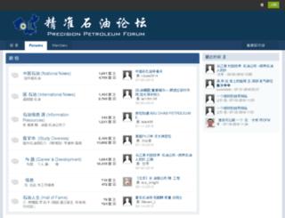 petro-china.com screenshot