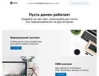 petroabsolut.ru screenshot