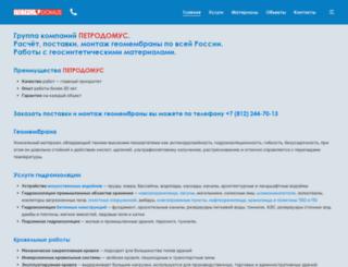 petrodomus.ru screenshot