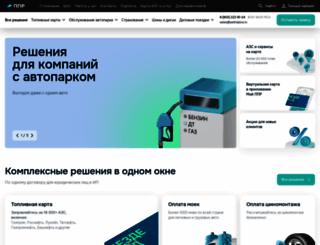 petrolplus.ru screenshot