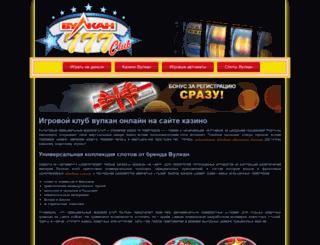 petsferma.ru screenshot