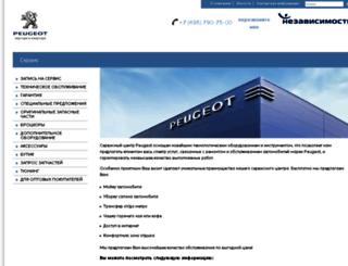 peugeot.indep.ru screenshot