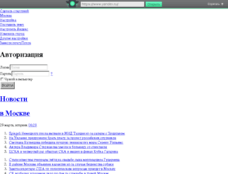 pfqw4zdfpaxhe5i.mbway.ru screenshot