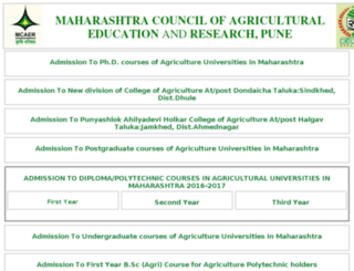 pg.maha-agriadmission.in screenshot