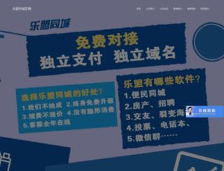 pgzixun.com screenshot